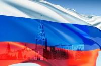 Флешмоб Флаги России