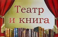 Неделя детской и юношеской книги в Покровском ЦД