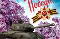 9 мая в МУК «Покровский центр-досуга»