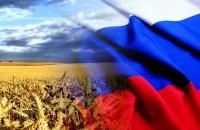 Россия в объективе
